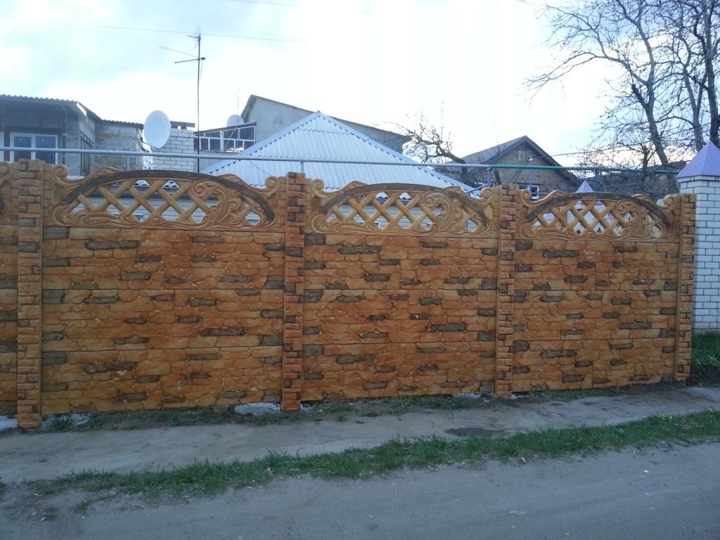 Цветной секционный бетонный забор