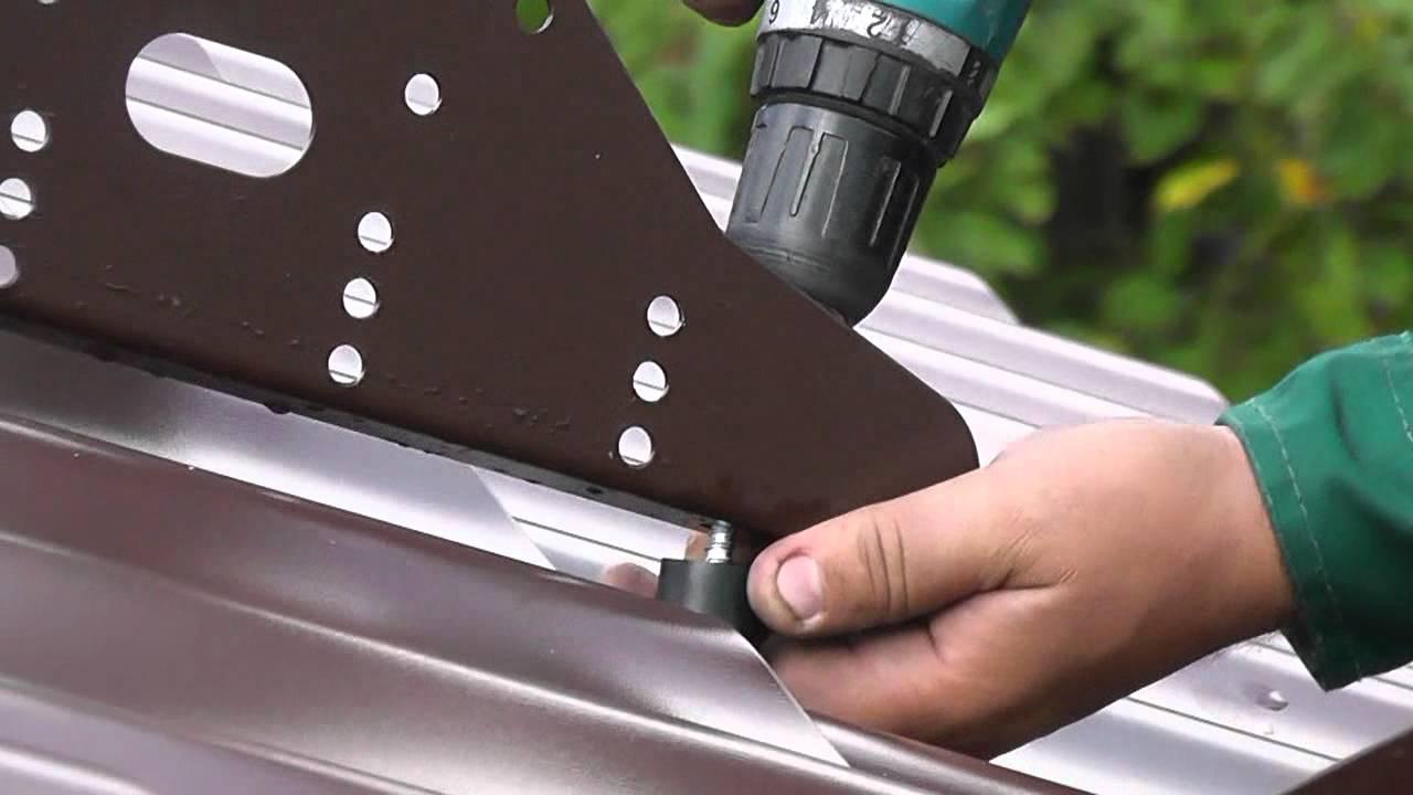 Как установить снегозадержатели на крышу
