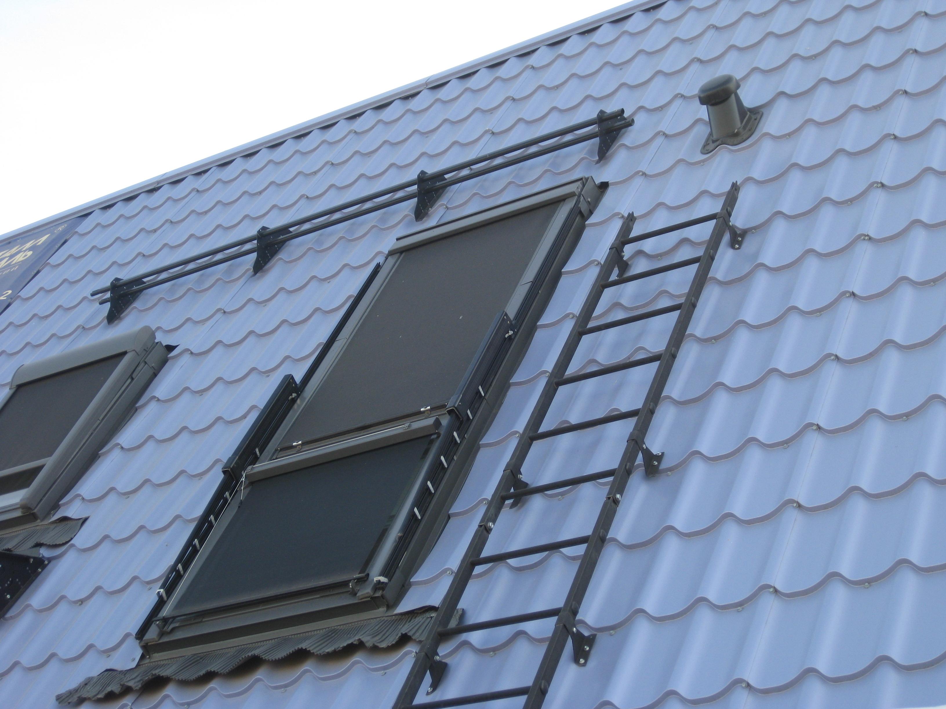 Кровельная лестница для крыши