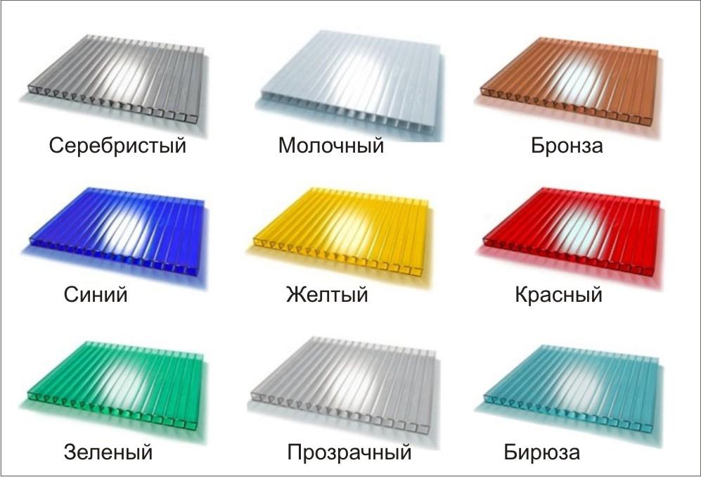 Выбор цвета поликарбоната для навеса
