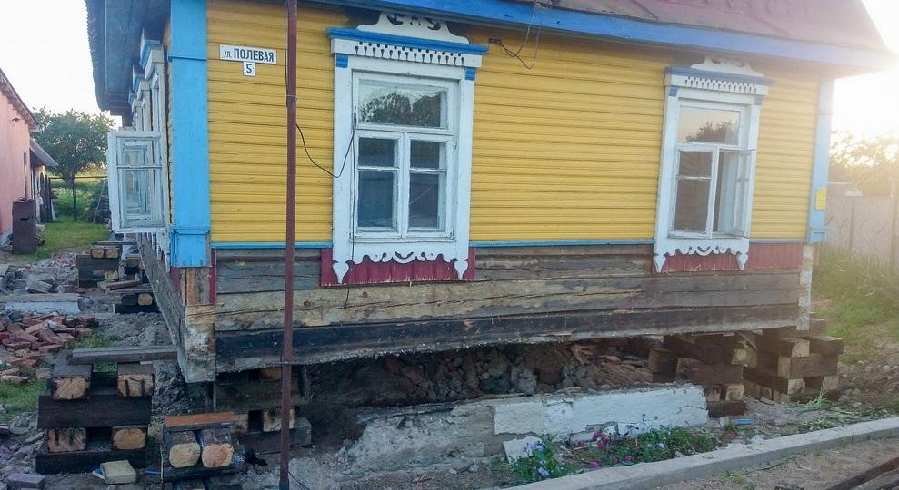 Поднять дом на фундамент, разборка жилого объекта