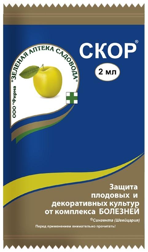 Препарат «Скор» для борьбы с паршей на абрикосе