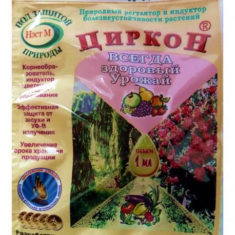 Препарат Циркон для избавления от болезней абрикоса