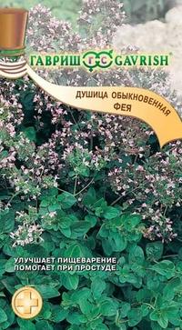 Душица обыкновенная Фея - семена для посадки на даче