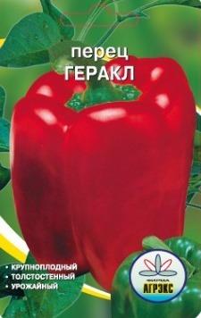 Крупноплодный, толстостенный, урожайный перец Геракл
