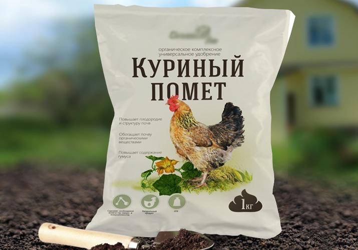 Подкормка рассады перца в домашних условиях - использование куриного помета