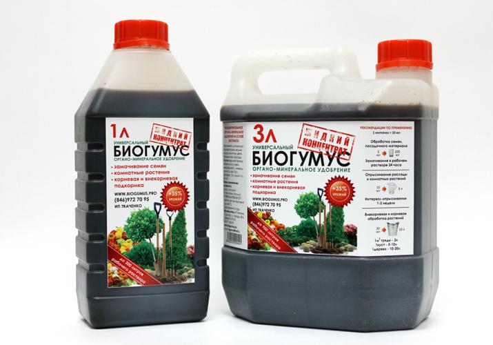Подкормка рассады перца в домашних условиях - применение покупных средств - раствор Биогумус