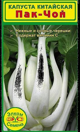 Семена китайской капусты с нежными и сочными черешками для приготовления полезных салатов