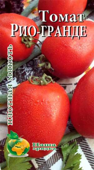 Семена помидоры рио гранде для посадки на даче