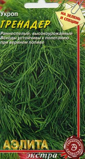 Семена высокоурожайного кустового укропа Гренадер с нежным вкусом