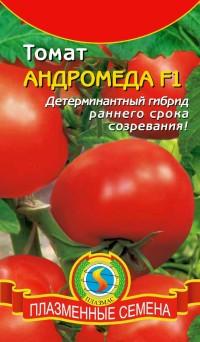Семена детерминантных помидор сорта Андромеда