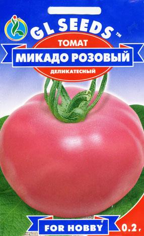 Помидоры Микадо розовый деликатесный сорт