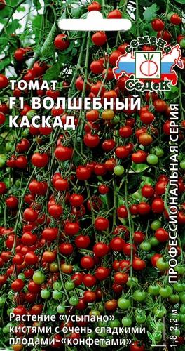 Помидоры черри сорта для открытого грунта низкорослые - томаты сорта Волшебный каскад F1