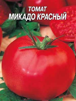 Помидоры сорта Микадо красный