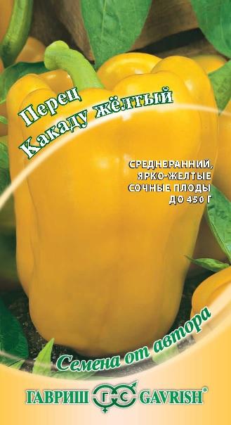 Семена среднераннего перца Какаду желтого