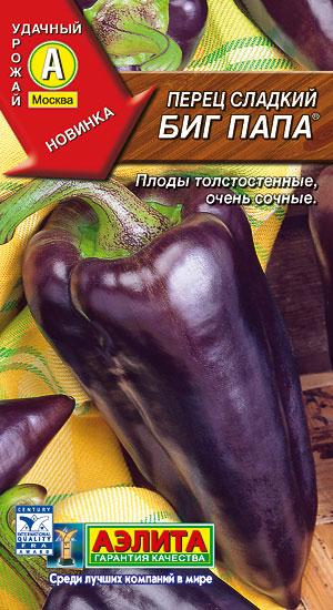 Семена толстостенного сочного перца Биг Папа