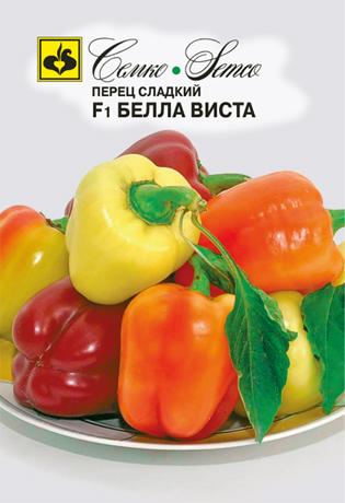 Сорта перца сладкого - среднеранний гибрид Белла Виста F1