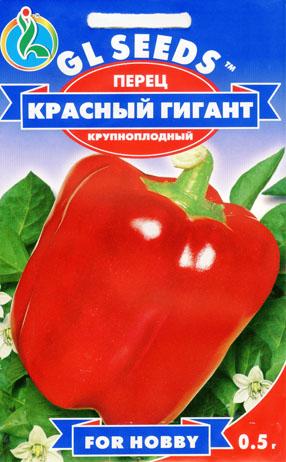 Сорта перца сладкого - урожайный Красный Гигант