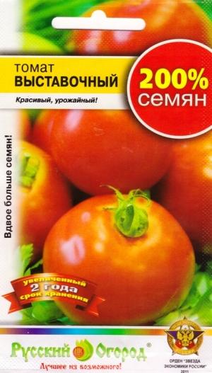 Сорта помидор для теплицы из поликарбоната - мясистые Выставочные