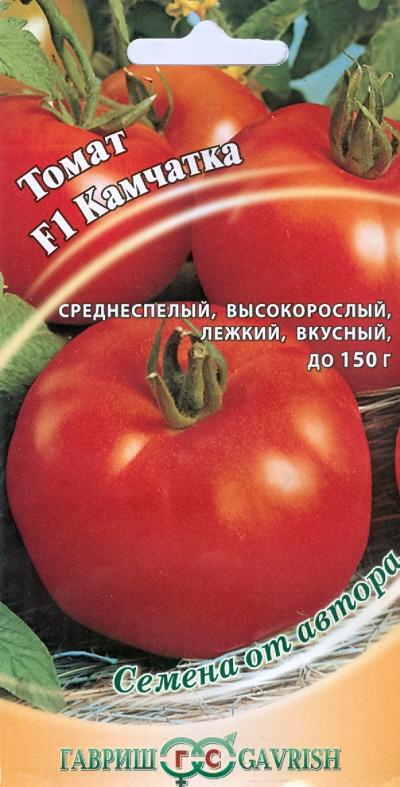 Сорта помидор для теплицы из поликарбоната - вкусный Камчатка F1