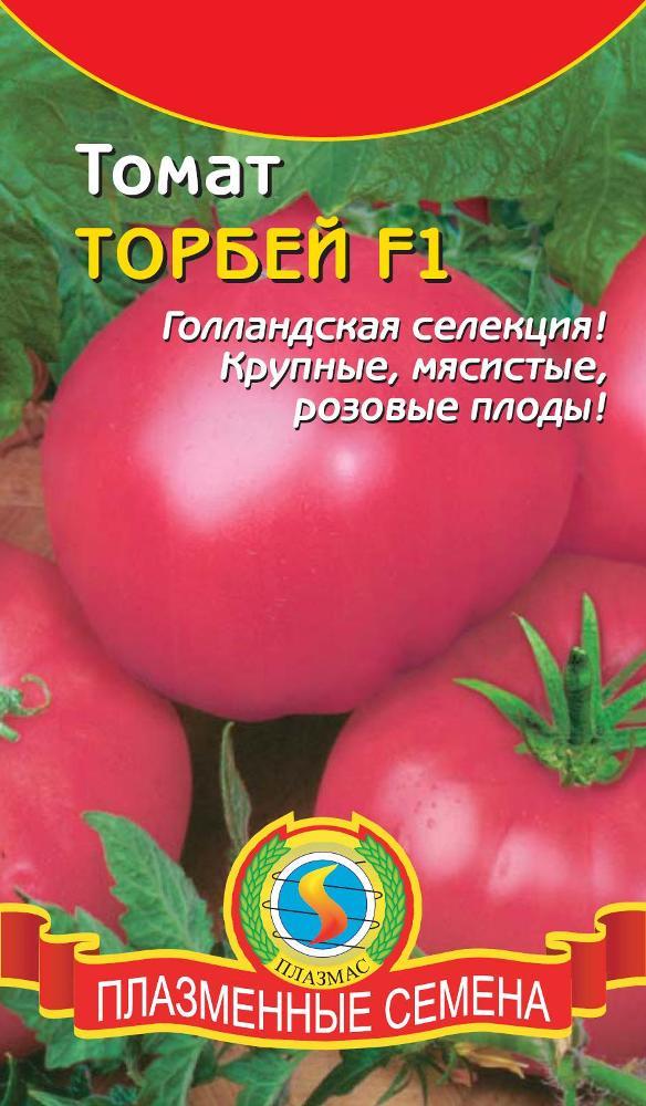 Сорта помидор для теплицы из поликарбоната - засолочный Торбей