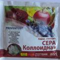 Сера коллоидная для защиты от болезней винограда