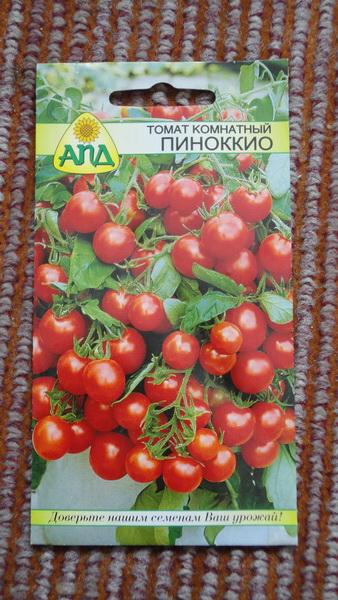 Семена комнатных помидор Пиноккио