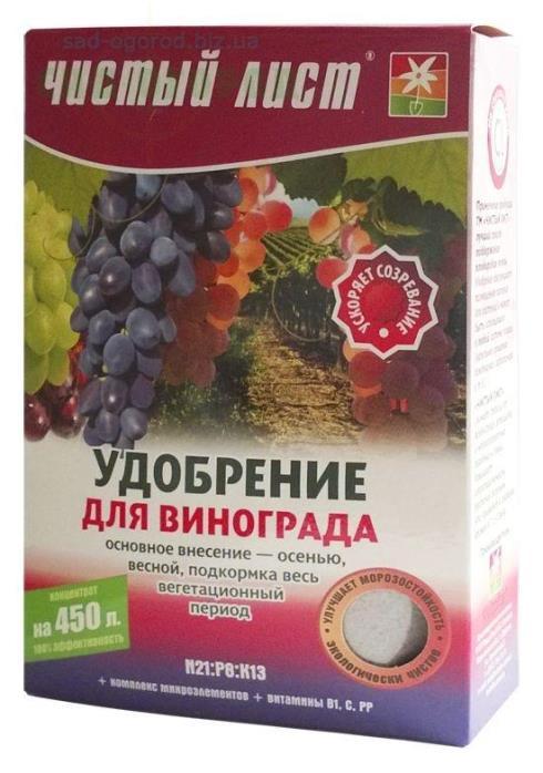 Подкормка винограда осенью - какие удобрения используют в осенний сезон