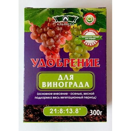 Подкормка винограда осенью - правила внесения питательных добавок
