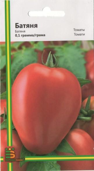 Семена крупноплодного высокоурожайного томата Батяня