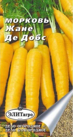 Посадка и выращивание желтой моркови на дачном участке - выбор семян