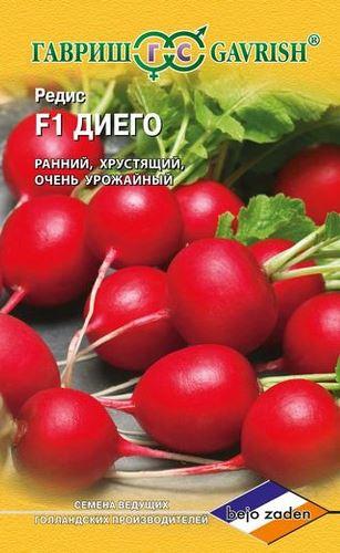 Редис Диего - сорт для выращивания на подоконнике