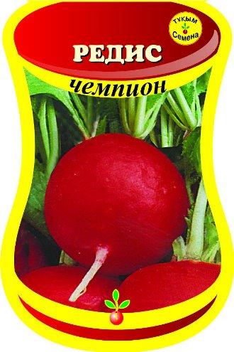 Высокоурожайный сорт редиса Чемпион