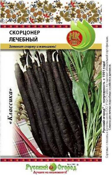 Черная морковь Скорцонер Лечебный - снижает уровень сахара в крови