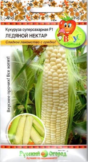 Кукуруза Ледяной нектар - суперсахарная, позднего срока созревания