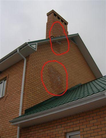 Как сделать на дымоходе конденсат