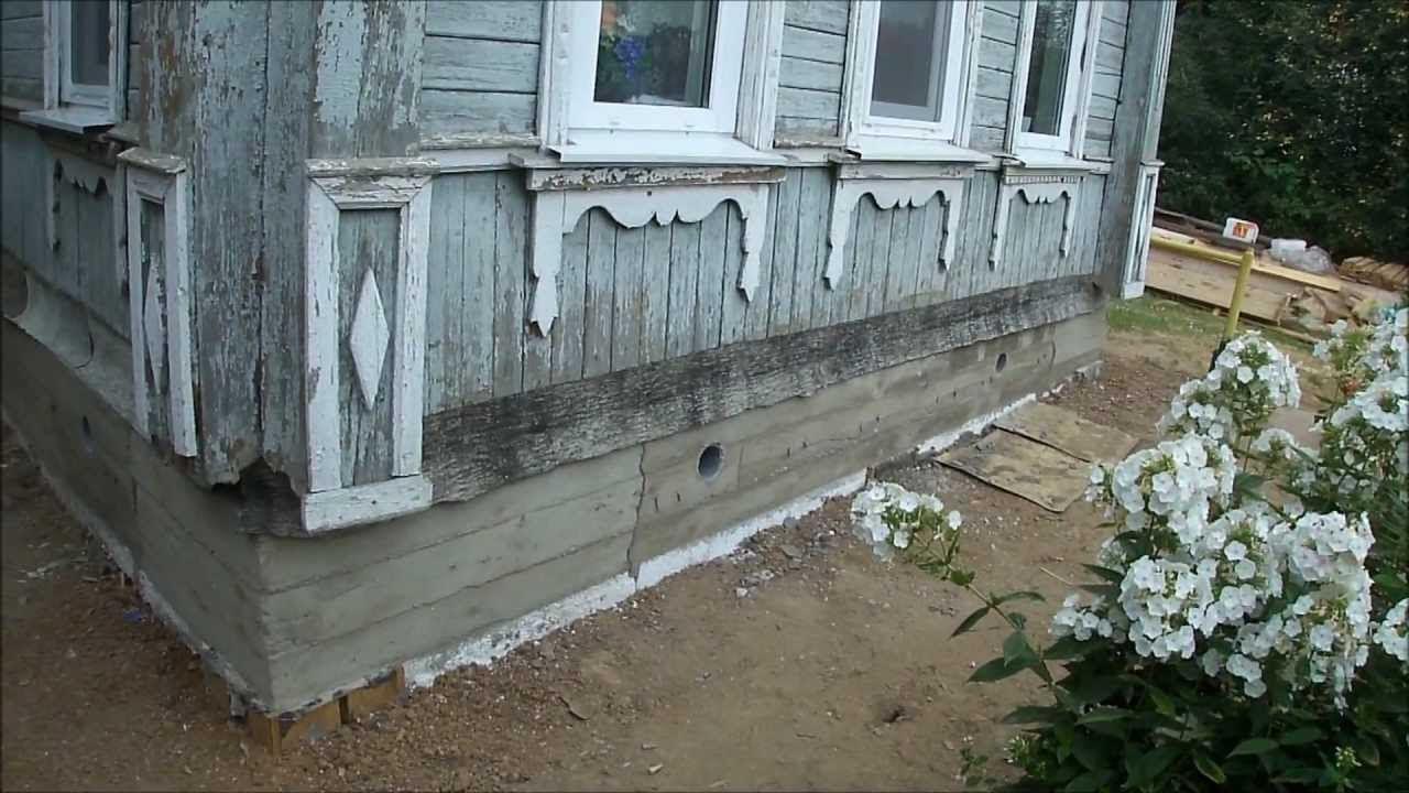 Как сделать фундамент к старому деревянному дому 4