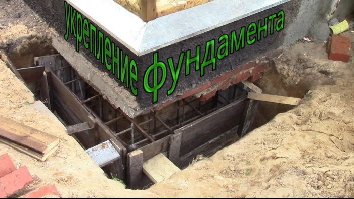 Как усилить фундамент старого дома своими руками